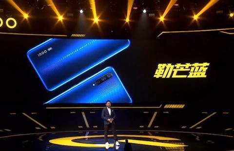 iQOO Pro 5G正式发布,不仅性能强悍,颜值同样出众