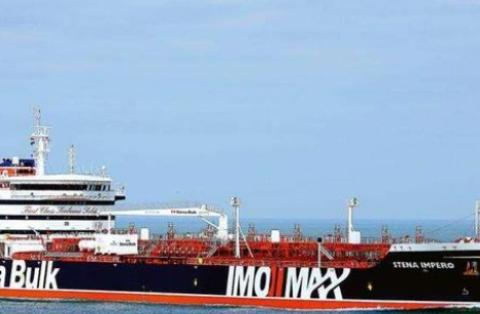 格蕾丝一号终于驶离直布罗陀,伊朗在此次油轮风波中大获全胜!