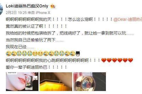 迪丽热巴粉丝发了一条微博网友大呼:嫉妒