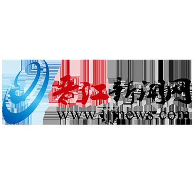 晋江市工商联党支部委员会换届 郑科伟当选支部书记