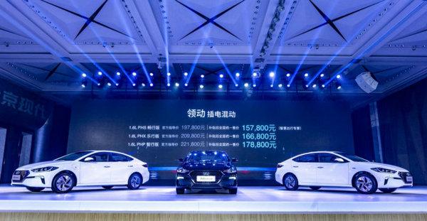 领动插电混动开局下半年 北京现代强化技术标签欲跑赢大盘