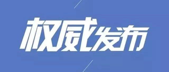【整治】即日起,澄海将开展非法摩托车联合整治专项行动!前天又有43名无证驾驶人员被抓!