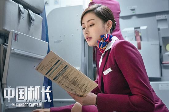 《中国机长》张天爱接受专业训练 辛勤努力完美再现空乘风采