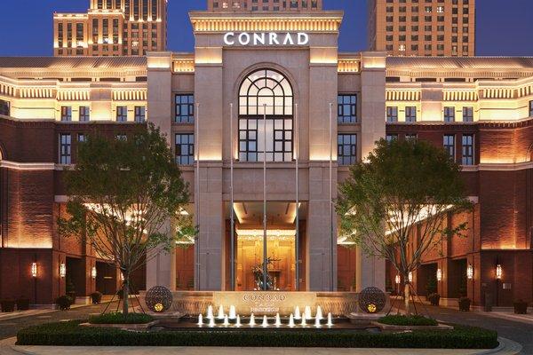希尔顿旗下康莱德酒店及度假村品牌亮相天津 | 美通社