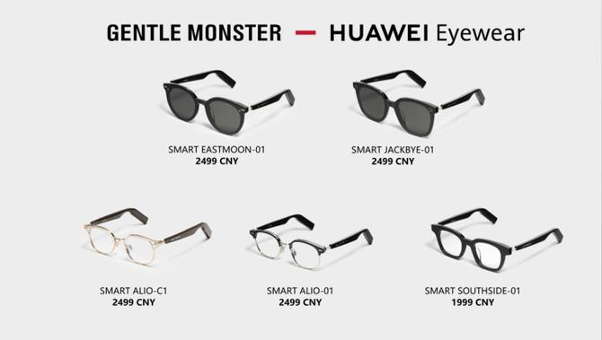 超抢手!第一批已售罄,华为智能眼镜9月13日将再次开售