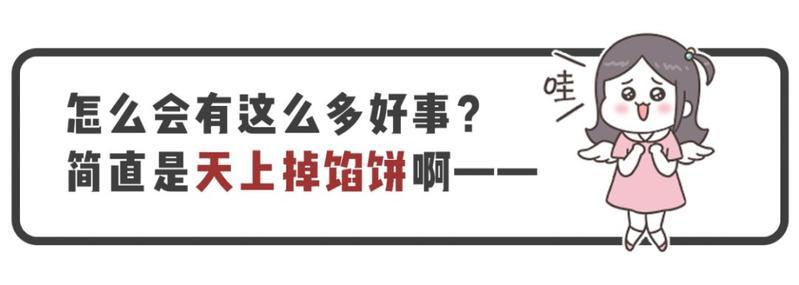 福利!60岁以上老人在深圳免费坐公交地铁啦!