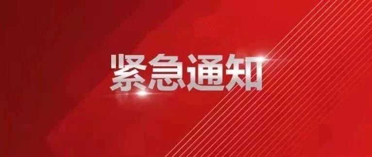 南昌下发紧急通知 加油站禁用手机扫码支付