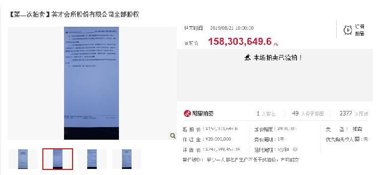 http://www.bjgjt.com/caijingfenxi/60506.html