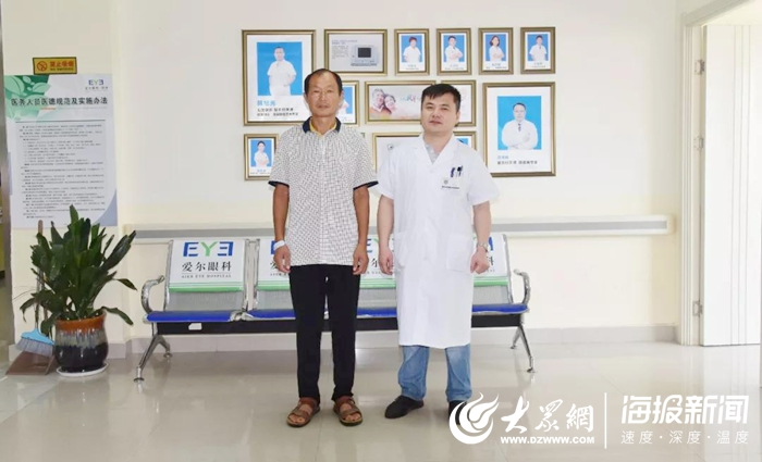 菏泽爱尔眼科医院成功为一市民施行焕晶白内障手术