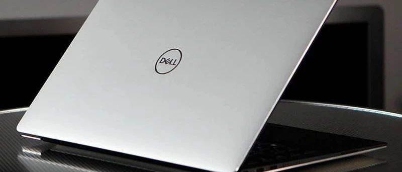 五折秒杀倒计时!戴尔i7高配电脑2750元瞬时秒!