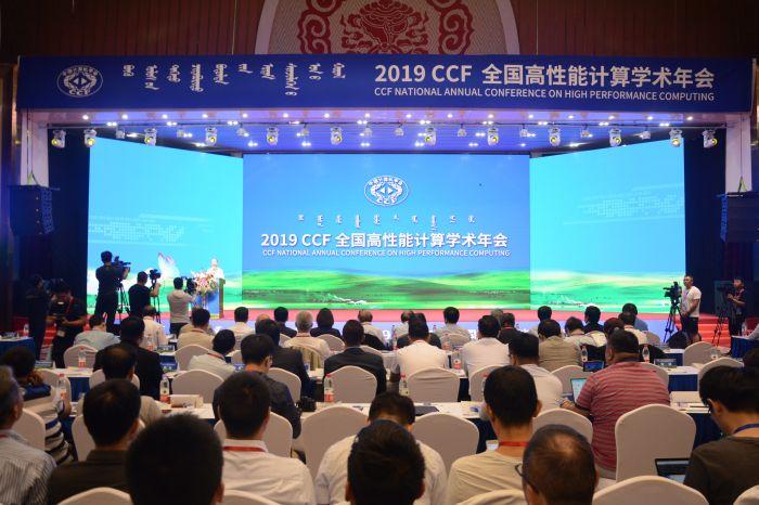 计算 见智 赢未来 2019CCF全国高性能计算学术年会开幕陈国良冯玉臻等致辞 罗青出席