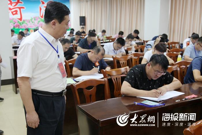 菏泽药化械执法办案二级大赛开幕 60余名选手角逐赛场