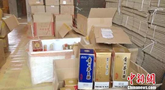 贵州大方县端掉一特大制售假酒团伙 货值金额超1700万元