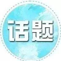 新华保险江西分公司2019年上半年赔付8199万元