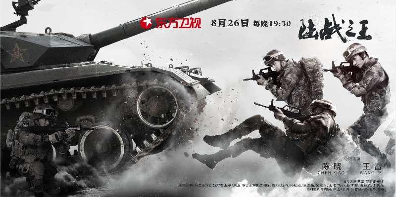 """首部聚焦现代坦克兵将登陆荧屏,康洪雷这次带来怎样的""""士兵突击""""?"""