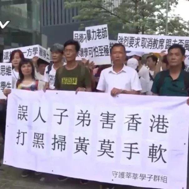 焦点 | 声称女路人是警察就禁锢、非礼!香港三名示威者被保释