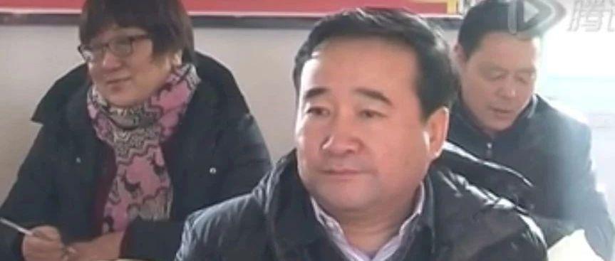 首次披露,山西省国家安全厅厅长王秀文被留党察看1年