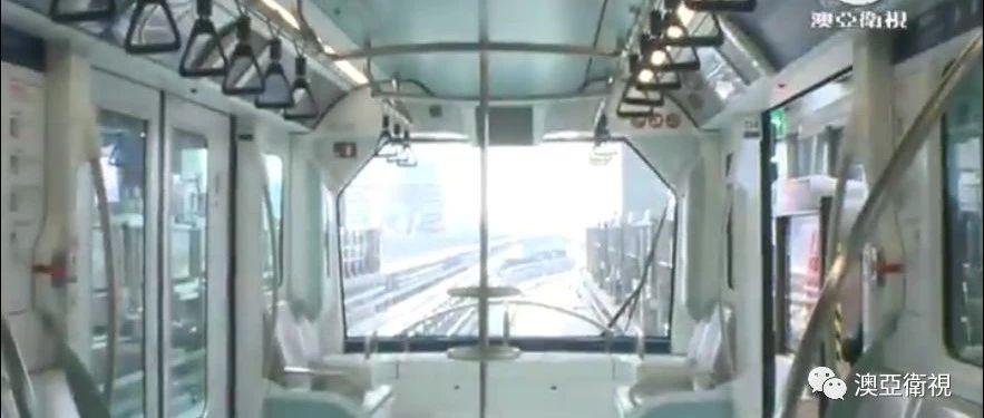 澳门轻轨氹仔线初体验:行驶很快,但摇晃感很强烈