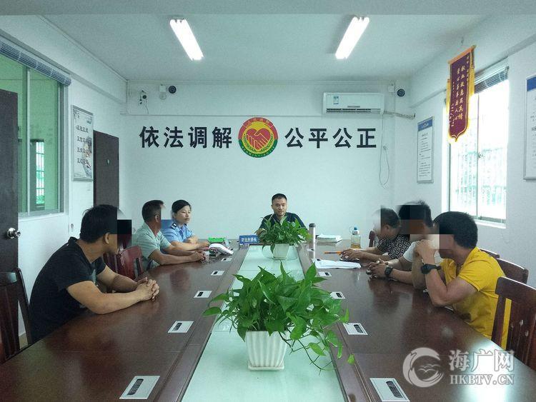 琼山区司法局云龙司法所召开社区矫正人员集中教育学习会议