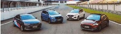 品牌日燃情启幕 福特三款重磅新车齐发