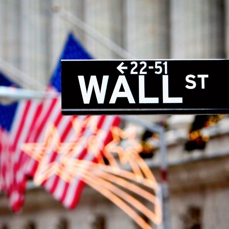 华尔街又一胜利:沃克尔规则改革出炉,金融松绑更进一步
