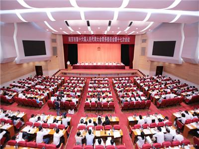 南京立法惩失信,学术不端、考试作弊都要当心了