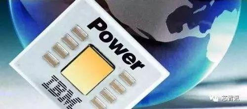 IBM开源POWER指令集,国产高性能CPU迎来新机遇?