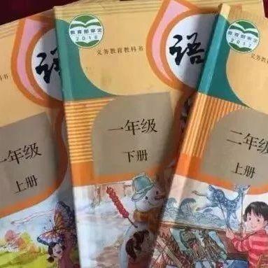江苏省教育厅通知:10天后,中小学生将面临大变革!