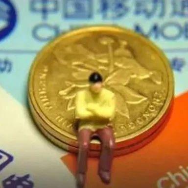 """三大运营商中考张榜,移动""""失意""""电信""""吃饱"""""""