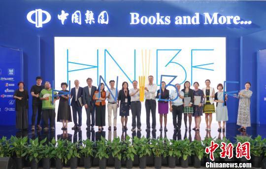 http://www.yhkjzs.com/wenhuayichan/21566.html