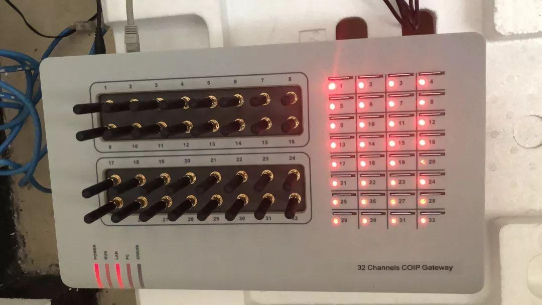 一台设备让128个手机号同时通话! 长沙警方捣毁6个用GOIP开展电信诈骗的窝点