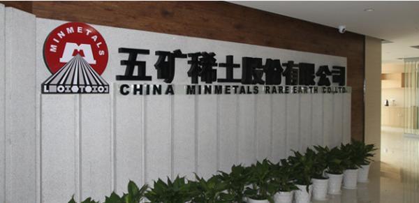 http://www.k2summit.cn/caijingfenxi/939651.html