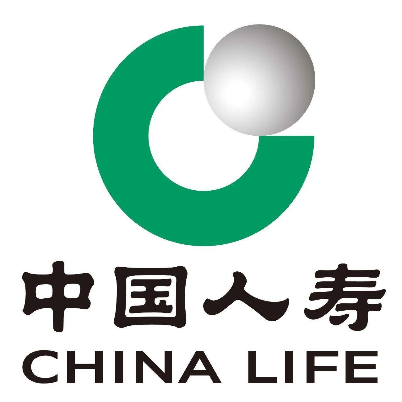 【申万宏源金融】中国人寿1H19业绩点评:队伍质态优化带动NBV量价双升