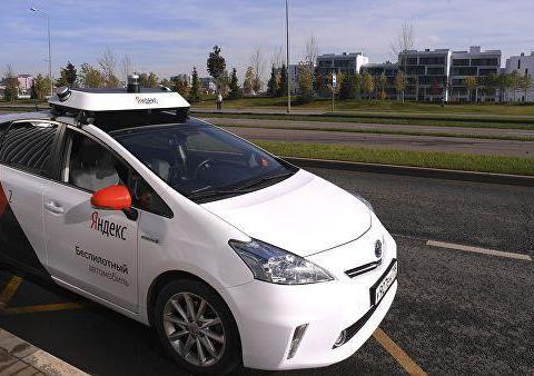 俄罗斯Yandex公司专家给出无人驾驶汽车在莫斯科上路行驶的时间