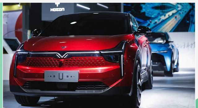 合众汽车将整合产品线?合众U或更名为哪吒U