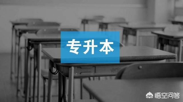 高三学生到底适不适合到辅导机构?