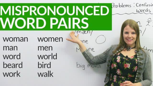 发音课:易混淆的单词发音