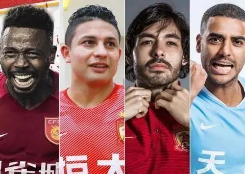 巴西足协:预祝中国国家队能顺利出线,获得卡塔尔世界杯的入场券