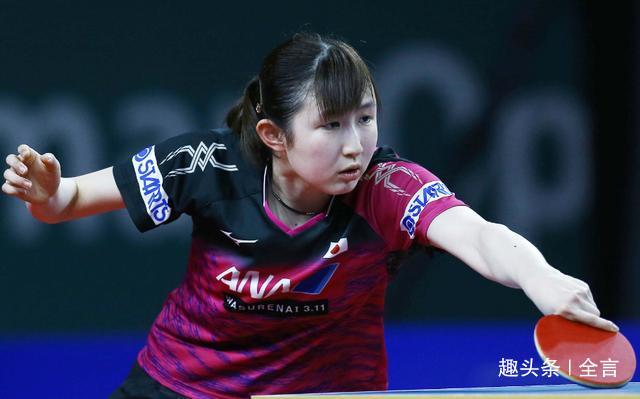 伊藤美诚4-1拿下胜利!强势压制早田希娜,稳固日本队内地位