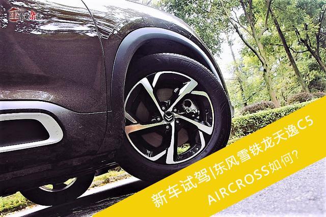 http://www.weixinrensheng.com/qichekong/620433.html