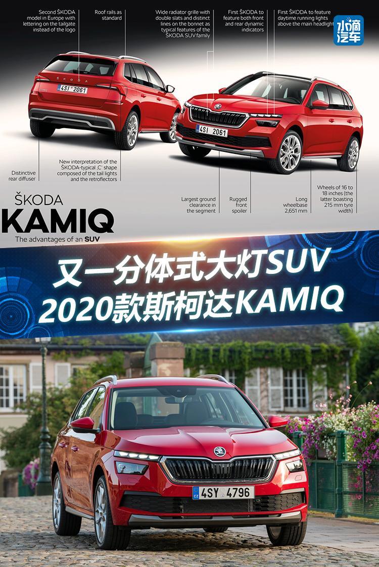 http://www.carsdodo.com/yongchezhishi/131029.html