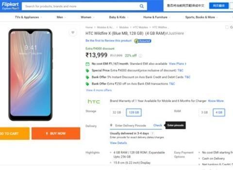 HTC新机Wildfire X正式开售 售价155美元起