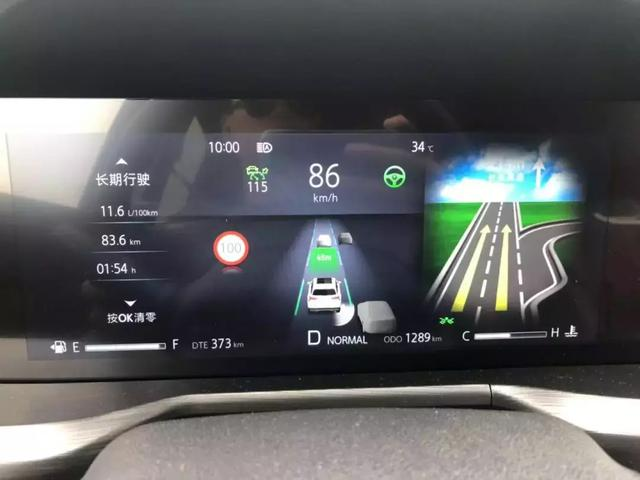 400km试驾长安CS75 PLUS 觉得它像2020年之后的车