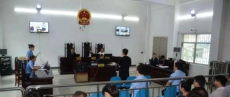 抚州一原局长受审忏悔 30多名党政负责人到场