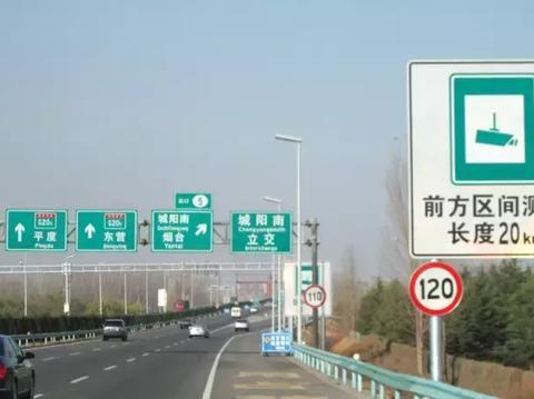 高速上如何躲避区间测速?95%车主亲测有效!