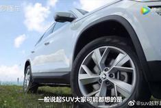 视频:这几台7座SUV是被遗忘的好车,大众途观自愧不如