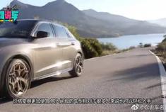 视频:奥迪也扛不住了!新车出厂才16万,科技感比奥迪Q5还要强。