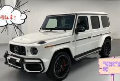 视频:原厂奔驰G63 不够看?AMG锦上添花能满足吗?