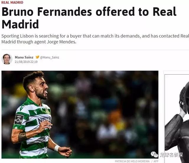 阿斯:葡萄牙中场被7000万推荐给皇马!传曼联冬窗携1亿抢购桑乔