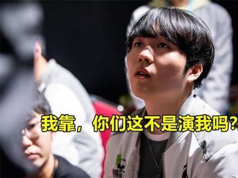 英雄联盟:哦豁,电竞元宵晚会被取消了,IG被LNG零封